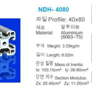 NhÔm ĐỊnh HÌnh-40x80
