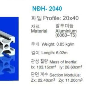Nhôm định Hình-20x40